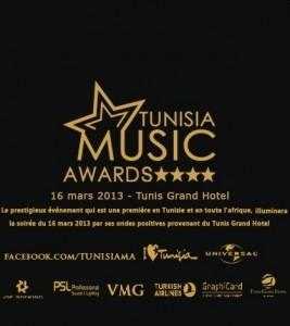 Shinymen-Tunisia Music Award