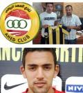 shinymen-Iheb_Msakni-Club_Libanais_Al_Ahed-football-couv