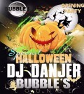 shinymen-Bubbles_Lounge-Halloween-tunisie-couv