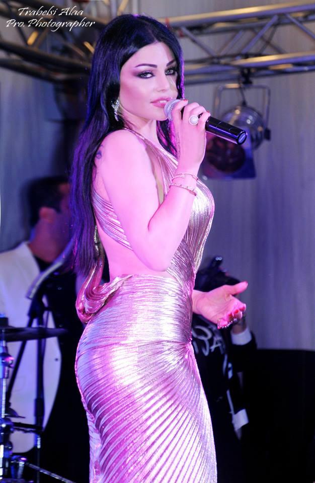 Vidos Porno de Videos Haifa Wehbe Sex Avec Saoudi
