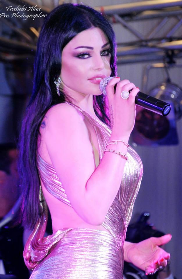 h. haifa- atalanta - photo #10