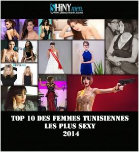 shinymen-Top_10_Des_Femmes_Tunisiennes_Les_Plus_Sexy_2014-couv