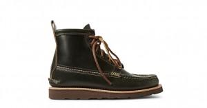shinymen-Boots-Yuketen