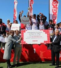 shinymen-Collège_El_Hajeb_De_Kairouan-Ooredoo_Foot_Junior-couv