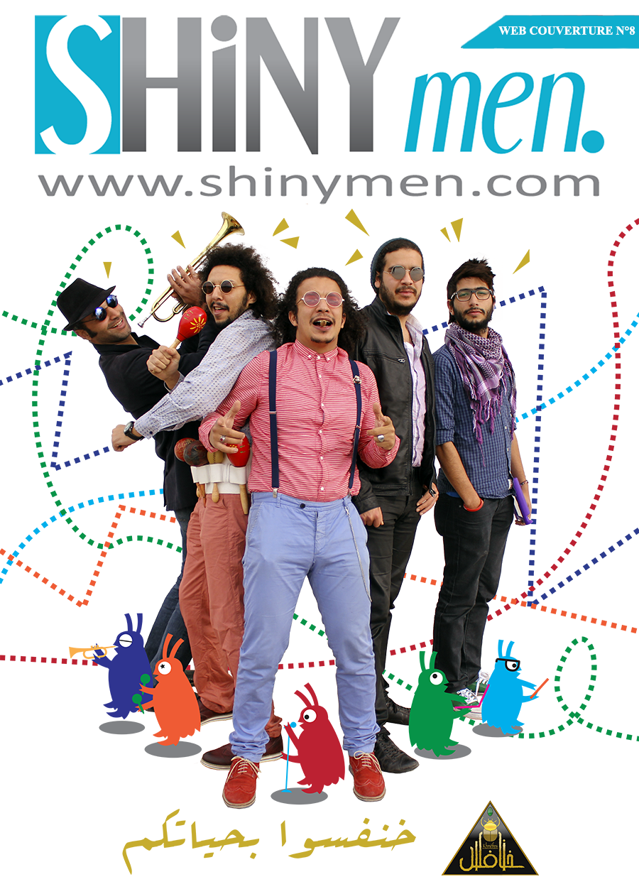 shinymen-web_couverture-Khnéfes-Tunisie