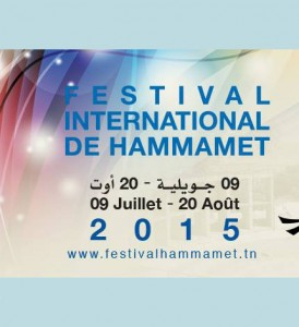 shinymen-Festival_international_de_Hammamet_2015-couv
