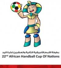shinymen-CAN_2016_handball-couv