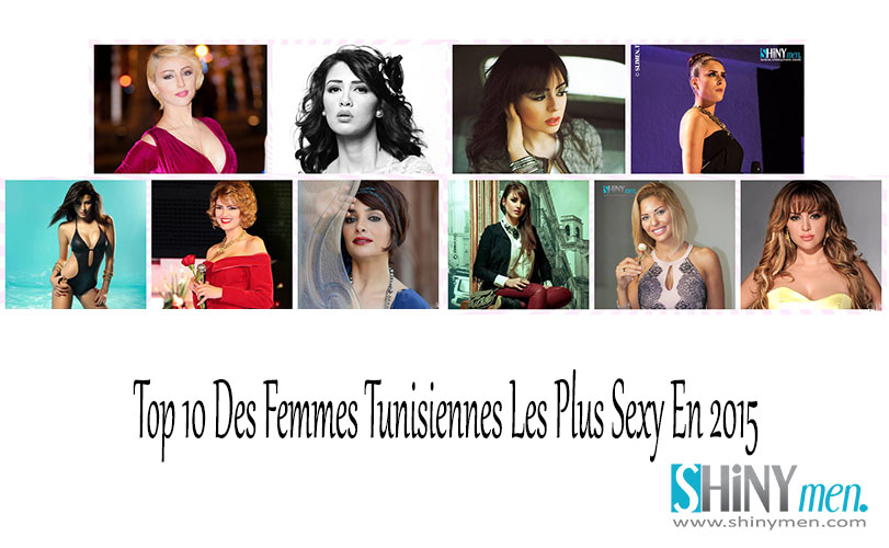 shinymen-Top_10-Femmes_Tunisiennes-Sexy-2015-couv