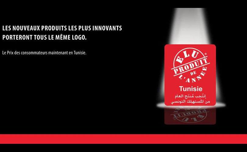 produit de l ann e tunisie r compense les produits de consommation les plus innovants dans. Black Bedroom Furniture Sets. Home Design Ideas