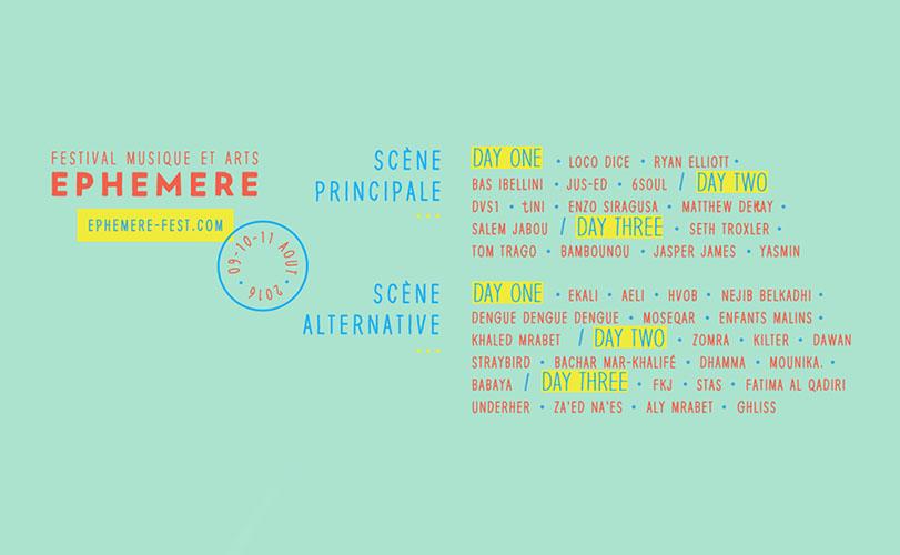 shinymen-ephemere_festival_2016-couv