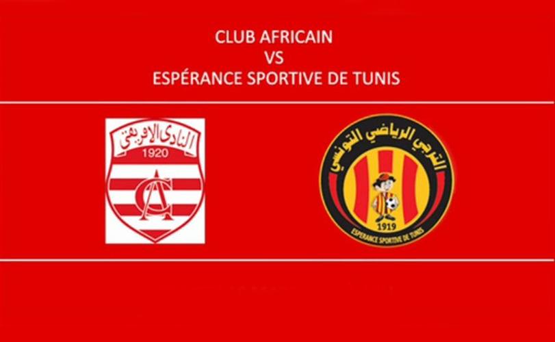 shinymen-Coupe-Finale-Club_Africain-Espérance_Sportive_de_Tunis-couv