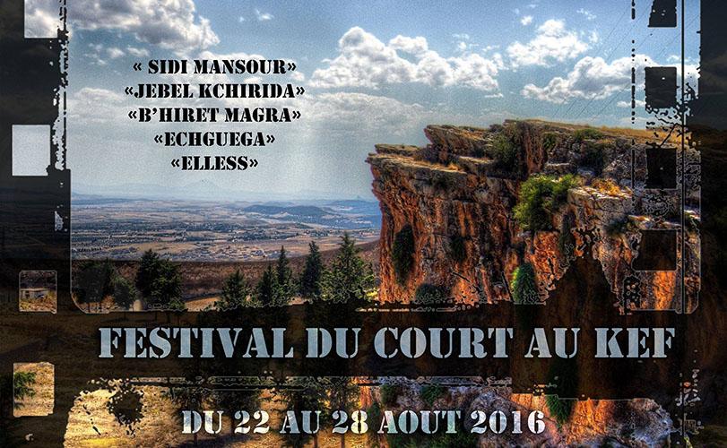 shinymen-Festival_du_Court_au_Kef-FCKEF-couv