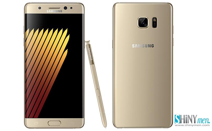 shinymen-nouveau-Samsung_Galaxy_Note7-couv