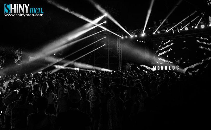 shinymen-Djerba_Fest_2016-Day_3-couv