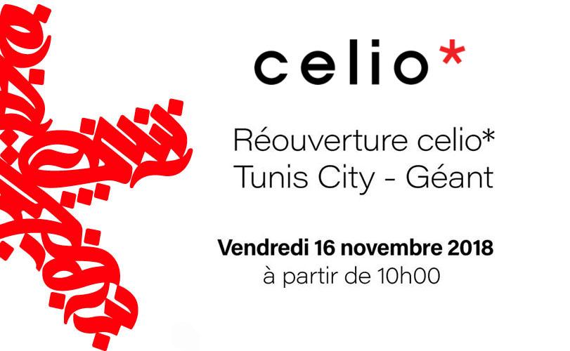 CELIO TUNIS CITY Fait Peau Neuve