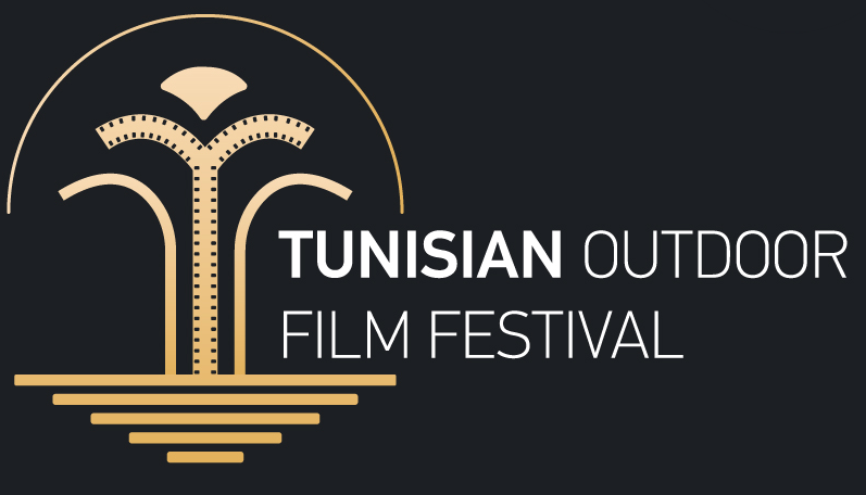 Tunisia Outdoor Film Festival