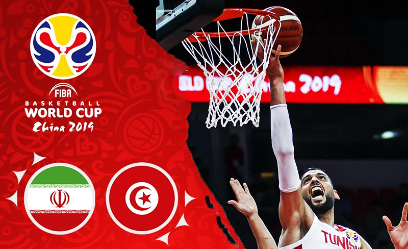 Coupe du monde de basketball : La Tunisie